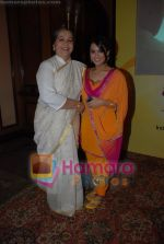 Rohini Hattangadi, Sana Saeed at the launch of Sab TV_s Lo Ho Gayi Pooja Iss Ghar Ki in Taj Land_s End on June 26th 2008(2).JPG