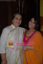 Rohini Hattangadi, Sana Saeed at the launch of Sab TV_s Lo Ho Gayi Pooja Iss Ghar Ki in Taj Land_s End on June 26th 2008(24).JPG