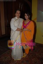 Rohini Hattangadi, Sana Saeed at the launch of Sab TV_s Lo Ho Gayi Pooja Iss Ghar Ki in Taj Land_s End on June 26th 2008(3).JPG