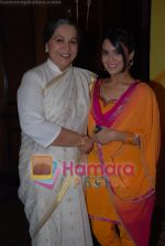 Rohini Hattangadi, Sana Saeed at the launch of Sab TV_s Lo Ho Gayi Pooja Iss Ghar Ki in Taj Land_s End on June 26th 2008(4).JPG