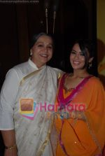 Rohini Hattangadi, Sana Saeed at the launch of Sab TV_s Lo Ho Gayi Pooja Iss Ghar Ki in Taj Land_s End on June 26th 2008(6).JPG