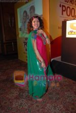 Tanaz Currim at the launch of Sab TV_s Lo Ho Gayi Pooja Iss Ghar Ki in Taj Land_s End on June 26th 2008(2) - Copy.JPG
