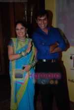 at the launch of Sab TV_s Lo Ho Gayi Pooja Iss Ghar Ki in Taj Land_s End on June 26th 2008(12).JPG
