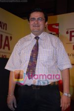 at the launch of Sab TV_s Lo Ho Gayi Pooja Iss Ghar Ki in Taj Land_s End on June 26th 2008(2).JPG