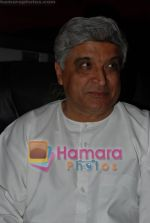 Javed Akhtar at Interaction with Kids at Fame, Andheri on June 27th 2008 (3).JPG