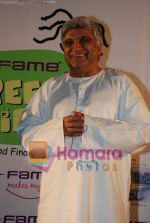 Javed Akhtar at Interaction with Kids at Fame, Andheri on June 27th 2008 (5).JPG
