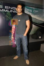 Upen Patel at the launch of Porsche first mobile phone in Kemps Corner on June 27th 2008(7).JPG