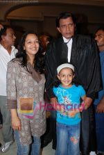 Mithun Chakraborty on the last day of shoot of Chal Chalein in Film City on June 29th 2008(9).JPG