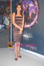 Priyanka Chopra at the Pantaloons Promotional Event for Love Story 2050 on June 28th 2008 (2).JPG