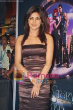 Priyanka Chopra at the Pantaloons Promotional Event for Love Story 2050 on June 28th 2008 (5).JPG