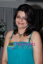 at White Italian Cafe anniversary bash in Goregaon  on June 29th 2008(52).JPG