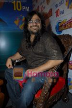 Pritam Chakraborty at the press conference of SA RE GA MA PA Challenge 2009 at hotel The Taj-Lands End, Mumbai on July 1st 2008(17).JPG