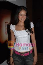 Vidya Malvade at the Colours TV Channel Launch on July 2nd 2008(6).JPG