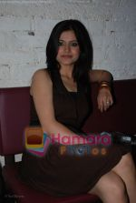 at Usha Bachchani bday bash in Masala Mantra on July 3rd 2008(34).JPG