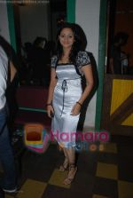 at Usha Bachchani bday bash in Masala Mantra on July 3rd 2008(6).JPG