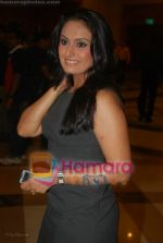 Tina Parekh at Ekta Kapoor_s serial launch Kabhi Yaar Pyar in J W Marriott on July 2nd 2008(45).JPG
