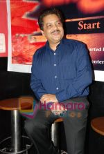 Udit Narayan at the The Hero Abhimanyu music launch in  Pulse on July 2nd 2008(2).JPG