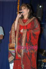 Amita Nangia at Nayan Rathod_s Musical Evening at Isckon on July 5th 2008 (2).JPG