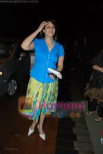 Nagma at Dhoni bash to laucnh Mindscape in Taj Land_s End on July 7th 2008(2).JPG