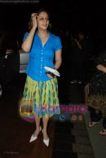 Nagma at Dhoni bash to laucnh Mindscape in Taj Land_s End on July 7th 2008(4).JPG