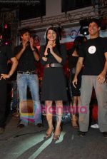 Prachi Desai at the Rock On music launch in Cinemax on July 7th 2008(50).JPG