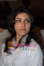 Soha Ali Khan at UTV and CCBT launch signature campaign in ITC Parel on July 7th 2008(4).JPG