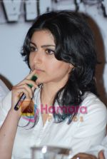 Soha Ali Khan at UTV and CCBT launch signature campaign in ITC Parel on July 7th 2008(5).JPG