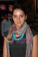 Shruthi Seth at the Kung Fu Panda premiere in Fame on July 9th 2008(2).JPG