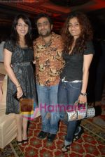 Mahima Chaudhary, Kunal Ganjawala at the 1920 film book launch on July 9th 2008(104).JPG