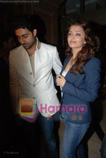 Aishwarya Rai, Abhishek Bachchan at the Unforgettable Tour Press Meet in Taj Land_s End on July 11th 2008 (26).JPG