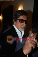 Amitabh Bachchan at the Unforgettable Tour Press Meet in Taj Land_s End on July 11th 2008 (5).JPG
