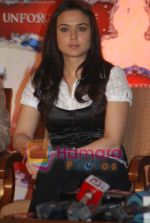 Preity Zinta at the Unforgettable Tour Press Meet in Taj Land_s End on July 11th 2008 (28).JPG