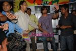 Shahid Kapoor Promotes Kismat Konnection at Planet M, Lower Parel on July 11th 2008 (13).JPG