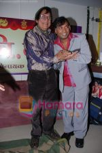 Sunil Pal, Jagdeep at the Mahurat of Bhavanao Ko Samjho in Jogeshwari on July 11th 2008 (2).JPG