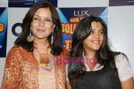 Zeenat Aman, Ekta Kapoor at 9X Kaun Jeetenga Bollywood Ka Ticket in Club Millennium on July 12th 2008 (31).JPG