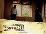 Wallpaper of film Contract (5).jpg