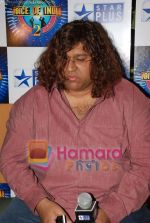 Monty Sharma at Amul Star Voice of India  press meet in Mangi Ferra on 16th July 2008(27).JPG