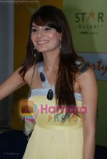 Anchal Kumar at the opening of Star Bazaar in Lokhandwala on 17th July 2008(2).JPG