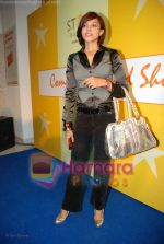 Manasi Scott at the opening of Star Bazaar in Lokhandwala on 17th July 2008(2).JPG