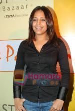 Meghna Naidu at the opening of Star Bazaar in Lokhandwala on 17th July 2008(4).JPG