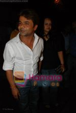 Rajpal Yadav at Katrina Kaif_s birthday bash in Olive on 16th July 2008(109).JPG