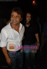 Rajpal Yadav at Katrina Kaif_s birthday bash in Olive on 16th July 2008(2).JPG
