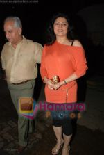 Ramesh Sippy, Kiran Juneja at Katrina Kaif_s birthday bash in Olive on 16th July 2008(84).JPG