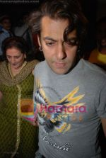 Salman Khan at Katrina Kaif_s birthday bash in Olive on 16th July 2008(4).JPG