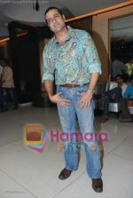 at Ravi Kishan_s birthday bash in D Ultimate Club on 17th July 2008(41).JPG