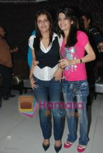 at Ravi Kishan_s birthday bash in D Ultimate Club on 17th July 2008(8).JPG