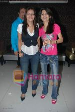 at Ravi Kishan_s birthday bash in D Ultimate Club on 17th July 2008(9).JPG