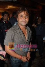 Rajpal Yadav at Man Gaye Mughal-e-Azam Music Launch in Taj Land_s End on July 19th 2008 (11).JPG
