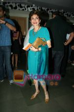 at Noises Off - Play by Raell Padamsee in Sophia Bhabha Hall on 20th July 2008(20).jpg