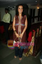 at Noises Off - Play by Raell Padamsee in Sophia Bhabha Hall on 20th July 2008(26).jpg